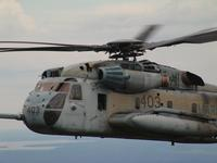 Unknown CH-53E